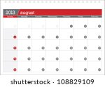 august 2013 planning calendar | Shutterstock .eps vector #108829109