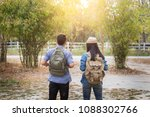 outdoor shot of happy young... | Shutterstock . vector #1088302766