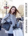 street fashion concept....   Shutterstock . vector #1088303819