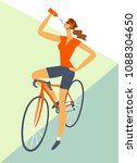 road cyclist woman drinking... | Shutterstock .eps vector #1088304650