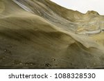 magnificent wilderness and... | Shutterstock . vector #1088328530
