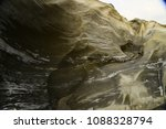 magnificent wilderness and... | Shutterstock . vector #1088328794