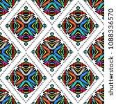 tribal geometric colorful... | Shutterstock .eps vector #1088336570