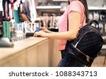woman at checkout in fashion... | Shutterstock . vector #1088343713