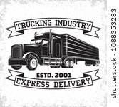 trucking company logo design ... | Shutterstock .eps vector #1088353283