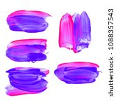 ultra violet. abstract paint... | Shutterstock . vector #1088357543