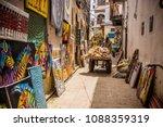 stone town  tanzania   january... | Shutterstock . vector #1088359319