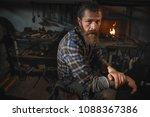 portrait of a real brutal... | Shutterstock . vector #1088367386