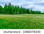 landscape and countryside in... | Shutterstock . vector #1088378330