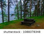 landscape of lakes and forest... | Shutterstock . vector #1088378348