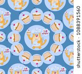 cat confectioner with cake. ... | Shutterstock . vector #1088391560