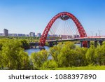 moscow  russia   may 10  2018 ... | Shutterstock . vector #1088397890