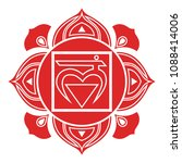 the first red chakra  mandala... | Shutterstock .eps vector #1088414006