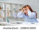 angry businesswoman looking at... | Shutterstock . vector #1088415800