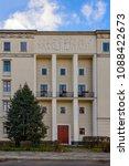 socialist classicism  house... | Shutterstock . vector #1088422673