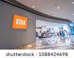 05 10 2018 china hangzhou... | Shutterstock . vector #1088424698