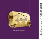 ramadan kareem doodles... | Shutterstock .eps vector #1088429810