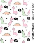 funny abstract dinosaurs vector ... | Shutterstock .eps vector #1088441420