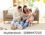 family and people concept  ... | Shutterstock . vector #1088447210