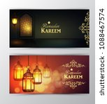 ramadan kareem  greeting... | Shutterstock .eps vector #1088467574