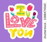 vector romantic love patch in... | Shutterstock .eps vector #1088474060