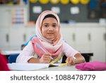 happy young smiling girl... | Shutterstock . vector #1088478779
