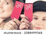 female friends on shopping... | Shutterstock . vector #1088499368