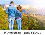 couple in the romantic city... | Shutterstock . vector #1088511428