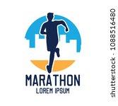 running race people   marathon  ... | Shutterstock .eps vector #1088516480