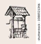 rustic well sketch vector... | Shutterstock .eps vector #1088521346