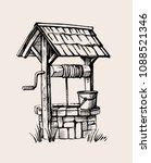 rustic well sketch vector... | Shutterstock .eps vector #1088521346