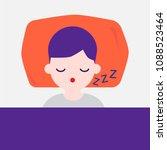 top view of a man sleeping.... | Shutterstock .eps vector #1088523464