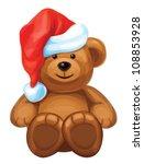 Vector Of Fun Brown Bear In Re...