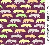 animal  anteater  pattern   dark | Shutterstock .eps vector #1088571920