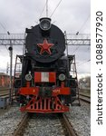 perm  russia   may 09  2018 ... | Shutterstock . vector #1088577920