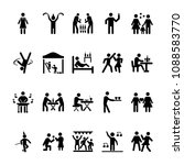 party human glyph vector icons ... | Shutterstock .eps vector #1088583770