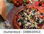 tasty  different kinds of pizza | Shutterstock . vector #1088610413