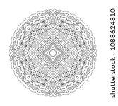mandalas pattern. vector adult... | Shutterstock .eps vector #1088624810