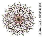 coloring book for adults and... | Shutterstock .eps vector #1088634590