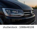 2018 05 11  riga  latvia.... | Shutterstock . vector #1088648108