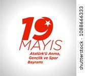 19 mayis ataturk'u anma genclik ... | Shutterstock .eps vector #1088666333