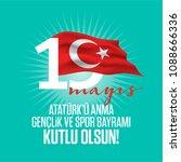 19 mayis ataturk'u anma genclik ... | Shutterstock .eps vector #1088666336