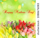 happy mothers day  fresh spring ...   Shutterstock . vector #1088676083