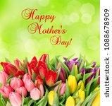 happy mothers day  tulips....   Shutterstock . vector #1088678909