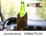 close up picture of driver's... | Shutterstock . vector #1088679134