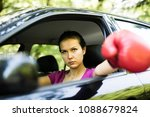 nervous female driver who wears ... | Shutterstock . vector #1088679824