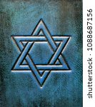 The Star Of David  Embossed To...