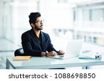 portrait of busy guy... | Shutterstock . vector #1088698850