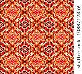 tie dye colorful shibori print. ... | Shutterstock . vector #1088712359