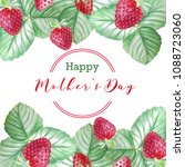 card  with strawberries drawn... | Shutterstock . vector #1088723060